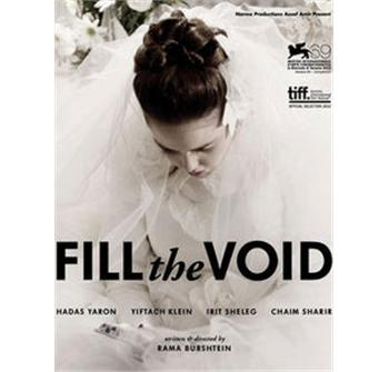 Fill the Void billede